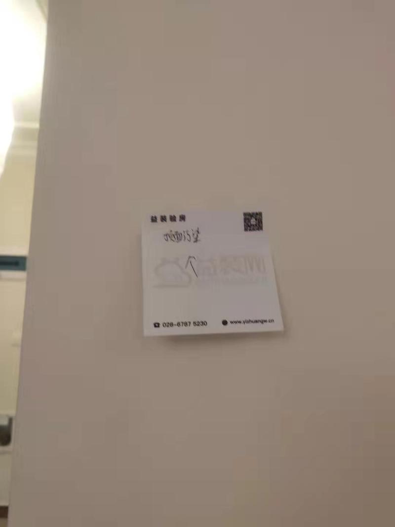 交房验房需要注意什么